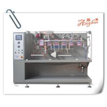 2015 nouvelle machine à emballer horizontale unique de lait petit Ah-S180t