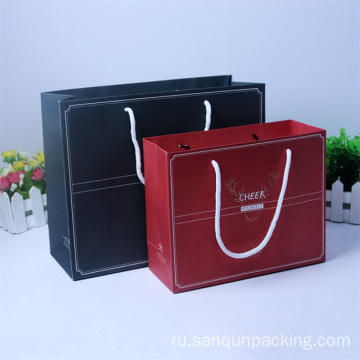 Elegant+texture+paper+bag+box+with+string+handles