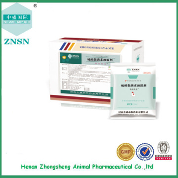 Colistin Sulfate Premix For Veterinary,Animal Treatment