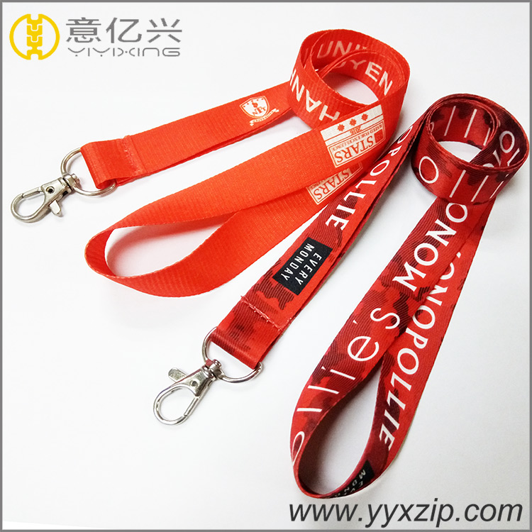 Business Card Lanyards