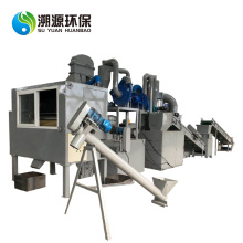 Electronic Waste Recycle Copper Plastic Separator Machine