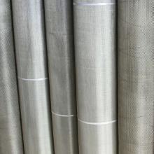 Aço inoxidável liso weave holandês fio de filtro de malha
