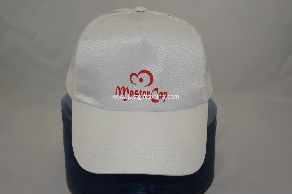Promotional Imprinted Polyester Mesh Caps