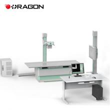 Цена завода больничного оборудования 500ма цифровой рентгеновский аппарат