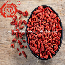 Dried Goji Berry (280 Grains/50g) Chinese wolfberry health benefits,Yishaotang gouqizi fruit -280 size Red medlar,Boxthorn,