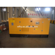 silent type 250KVA generator price good