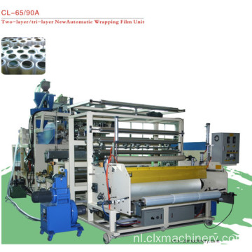 Drie lagen co-extrusie rekfolie Machine