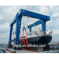2015 Hot Sale Mobile Boat Lifting Gantry Crane /Yacht Lift Gantry Crane