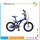 2016 Hot Selling Price Children Bicycle/Kids Bike Saudi Arabia/Cheap Kids Bike From China Kids Bike Manufacturer