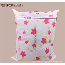 Meilleur prix sac de lavage de soutien-gorge de haute qualité, sac de soutien-gorge