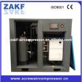 55kw Screw Compressor 300cfm Compressor Best Wholesale Websites