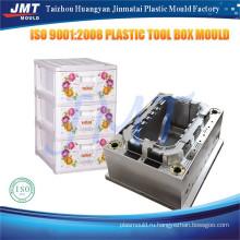 3D дизайн пластиковой коробке свежие OEM/ODM плесень