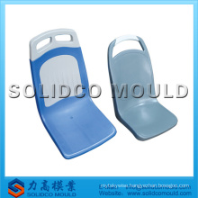 Plastic chair mould for bus