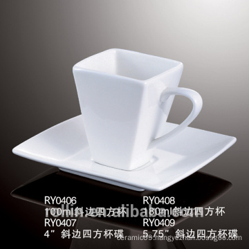 White ceramic coffee cup for christmas gifts