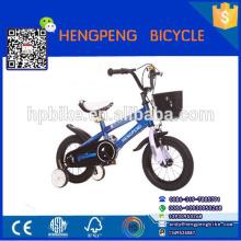 جنبا إلى جنب للطي الدراجة للأطفال مع سعر المصنع