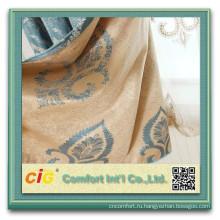 Anti mildew Antibacterial Curtain Fabric