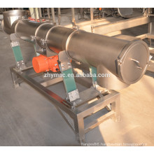 Vibrating tube conveyor, tube screw conveyor