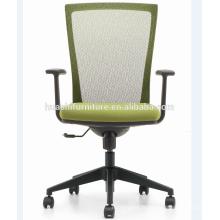 X3-56BK-MF Modern Apparence chaises de bureau de fantaisie