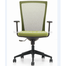 X3-56BK-MF Modern Appearance fancy office chairs