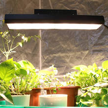 Светодиодная лампа для выращивания растений AGLEX Vegetable