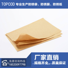 Hot Sale Anti Rust Vci Paper, Brown Kraft Paper Jumbo Roll for Packaging Steel Coils, Vci, China Manufacturer