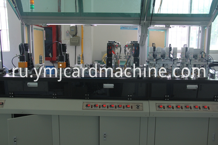 Slot milling and chip embedding machine