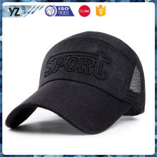 Main product fashionable 5 panel mesh trucker hat wholesale