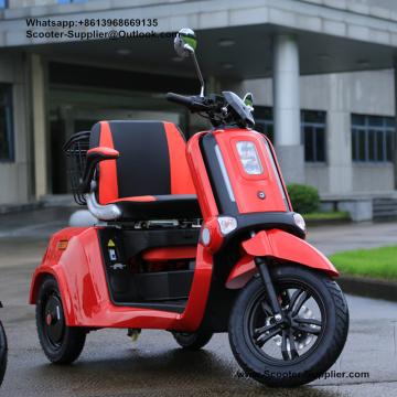 60 Range 400w Permanent Magnet Electric Trike