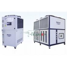 Enfriador industrial Refrigerador de agua refrigerado por aire