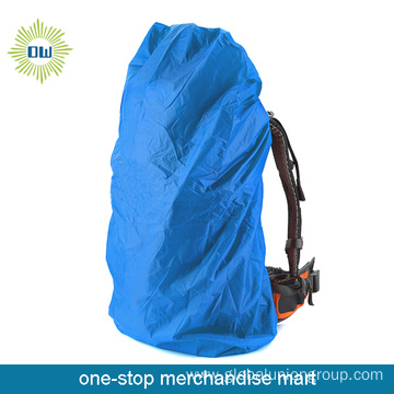 20-30L waterproof backpack rain cover (with rubber band)