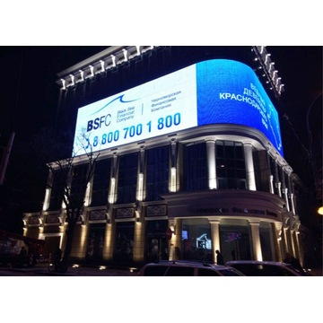P4 Wide Viewing Angle Outdoor Billboard LED Display