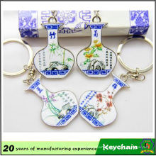 Custom Promotion Blue and White Porcelain Keychain