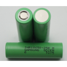 Super brillante LED linterna 18650 batería 2500mAh (18650PPH)