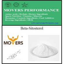 Supplément nutritionnel de qualité alimentaire bêta-sitostérol