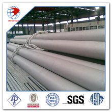 SCH80 ASTM A213 S30403 stainless steel welded pipe