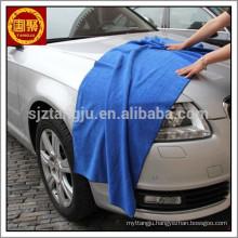 microfiber towel for car cleaning , 300 gsm microfiber car cloth, high quality microfiber car cleaning towel