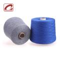 Consinee luxury cashmere yarn cone