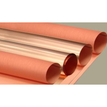 pure copper strip copper foil 0.01mm 0.02mm 0.03mm for transformers