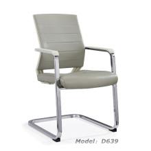 El hotel PU hizo frente a la silla de la reunión del visitante de la oficina (D639)