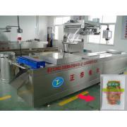 Fruit Bag Moldable Vacuum Film Packing Machine