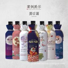 Chinese Top Baijiu For Holidays Gift