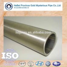 Fabricant de tuyaux et tubes en acier sans soudure de haute précision Convient pour le moteur de voiture, les commandes OEM sont acceptées.