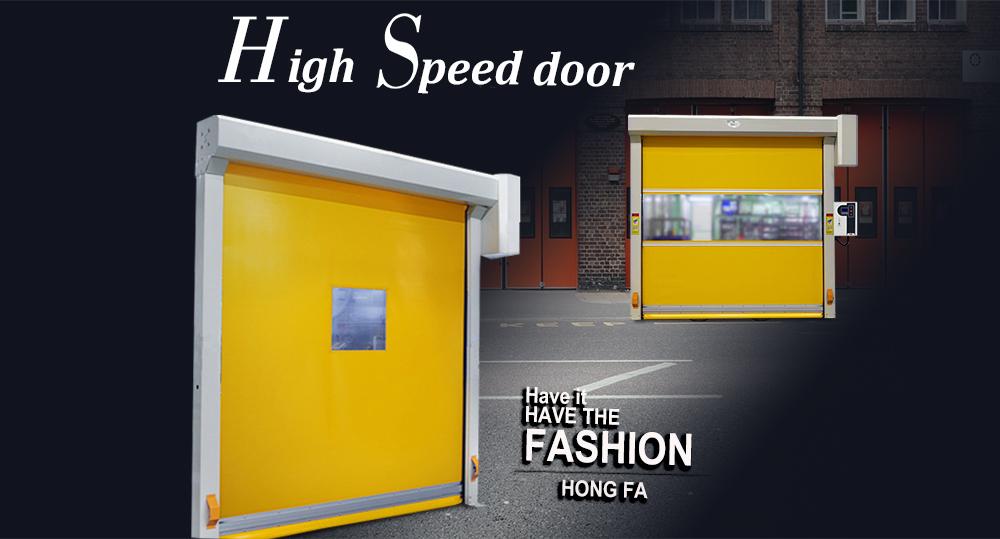 High Speed Door