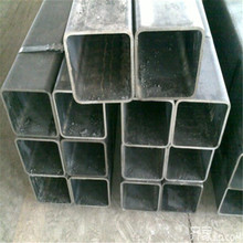 galvanize rectangular stainless steel square tube