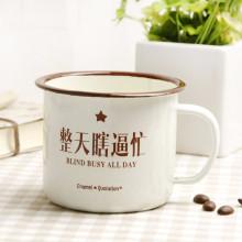 old Chinese style enamel drinking mugs