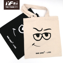 Custom big eyes face pattern canvas shopping bags