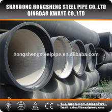ISO2531 CLASS C Ductile Iron Pipe