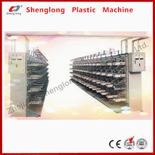Sjls-Fs Plastic Tape Extrusion Winding Machine