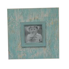 Islamic Photo Frame for Wooden Craft