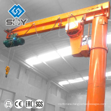 Indoor Motor Driven Slewing Jib Crane Design